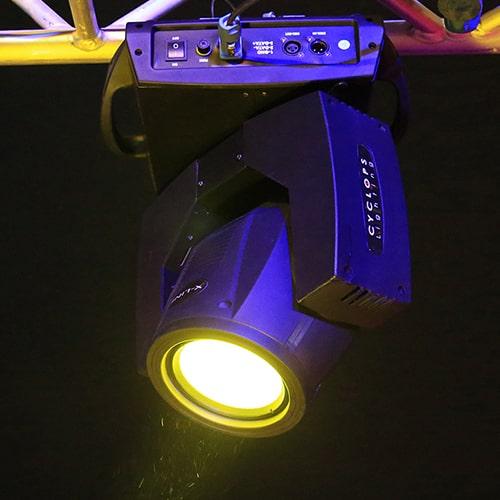 lighting-technology-min